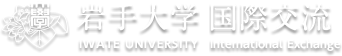 Iwate University International Center